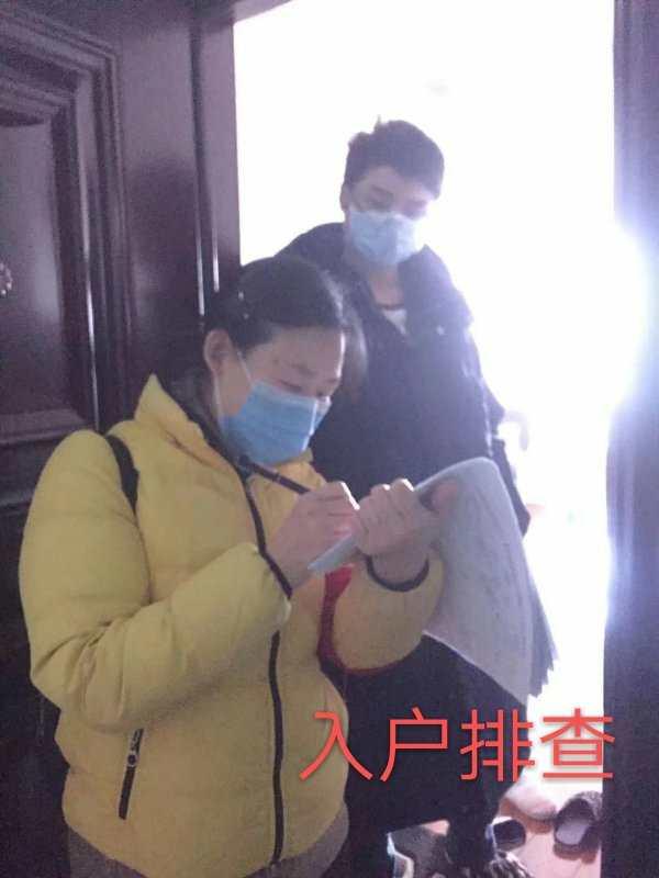 大竹县老体协直属健身队抗击疫情纪实
