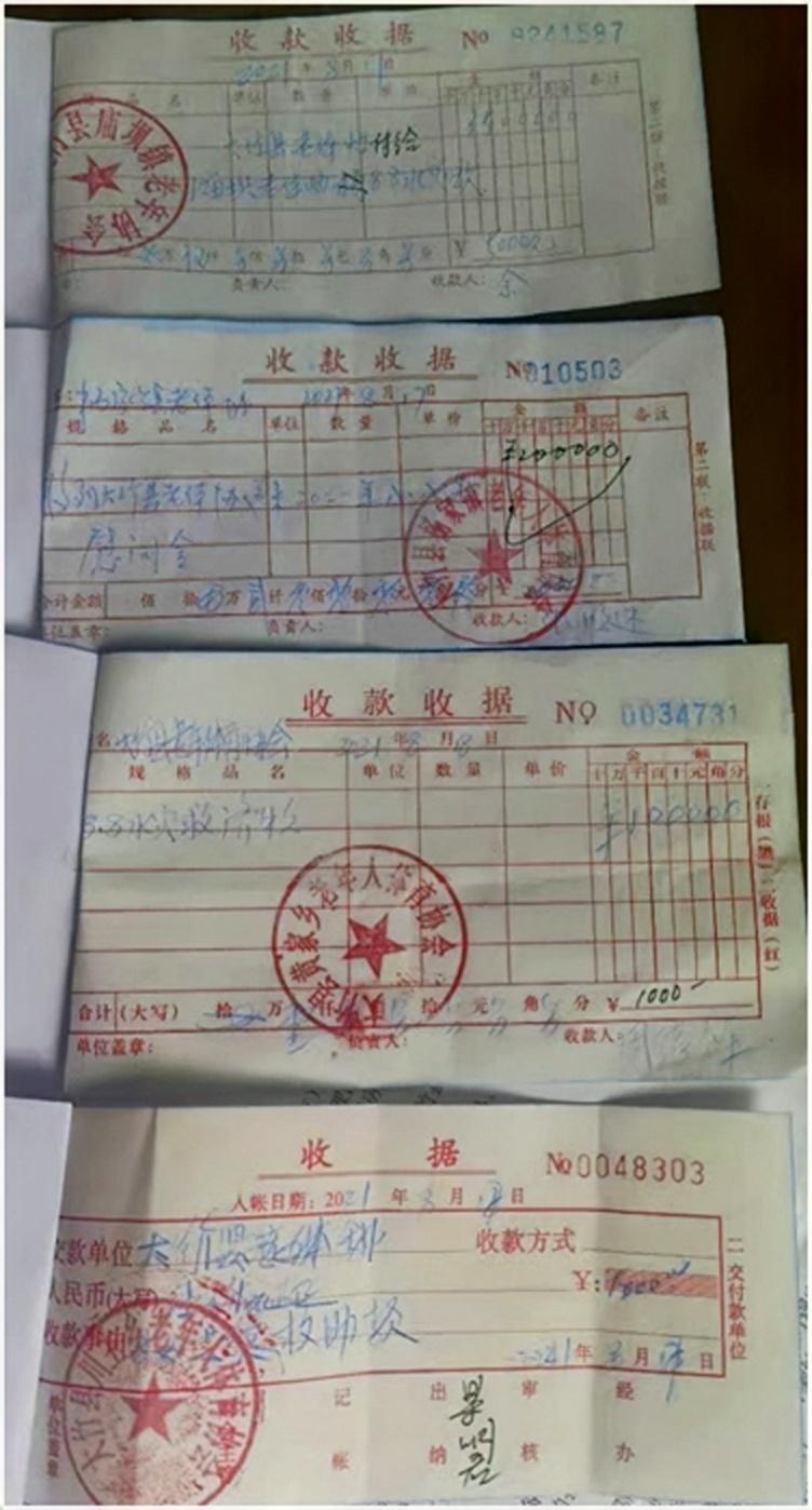 20余万元:大竹县老体协开展8·8洪灾爱心募捐活动